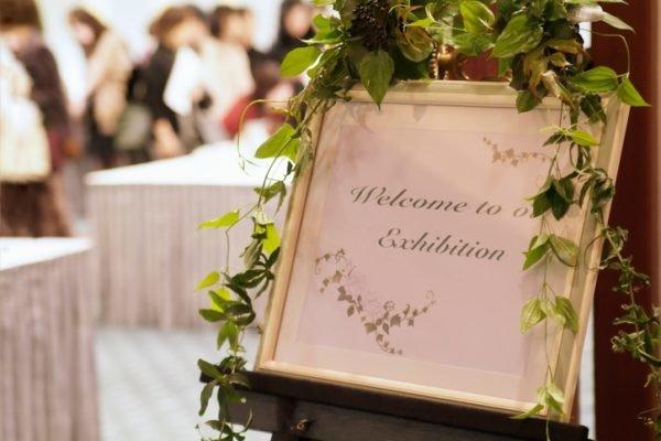 Como celebrar una boda ecologica el lugar