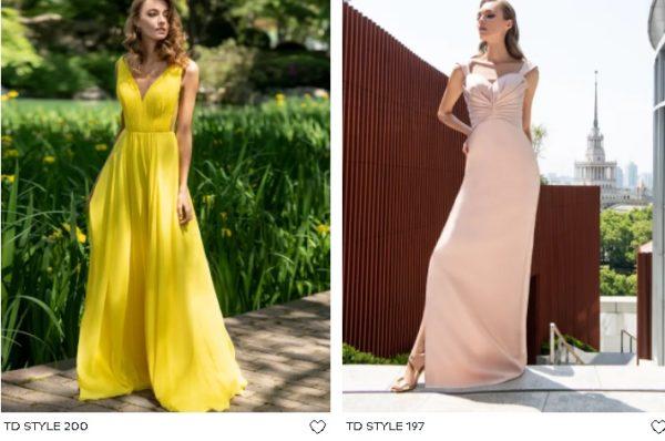 Vestidos largos de fiesta Pronovias rosa y amarillo