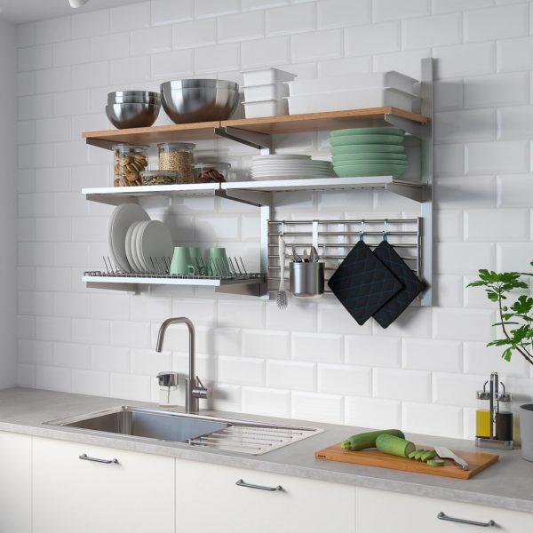 Balda KUNGSFORS IKEA