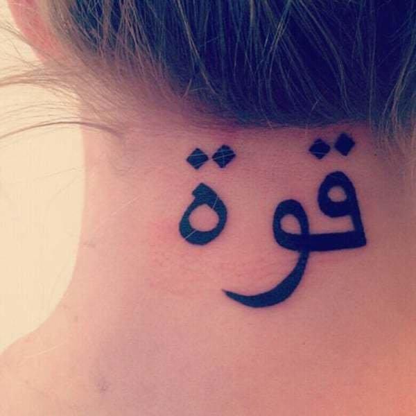 Letras arabes para tatuajes 2021 cuello fuerza