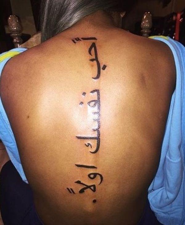 Letras arabes para tatuajes 2021 espalda grande