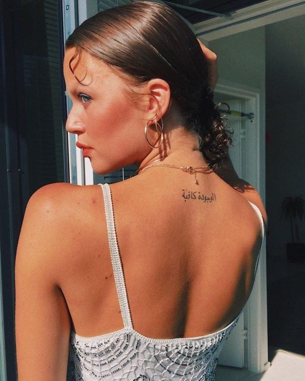 Letras arabes para tatuajes 2021 tatuaje espalda