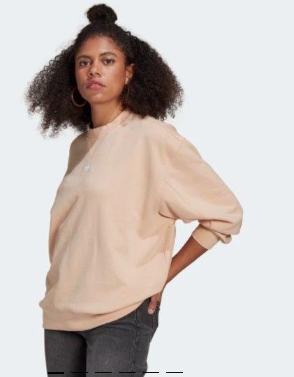 Sudadera Adidas Loungewear