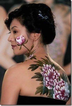 body painting by mainland