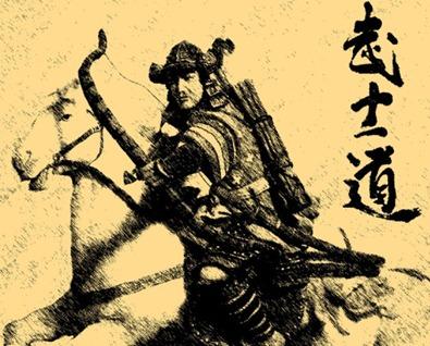 samurai_wallpaper_by_ultimatelegendaryx.d31ubt1