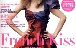 Vogue Nippon Edición Octubre 2007