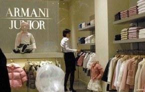 Katie Holmes compra ropa para Suri en Armani