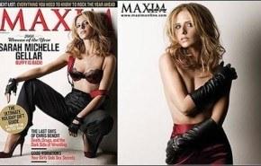 Sarah Michelle Gellar portada de la revista MAXIM