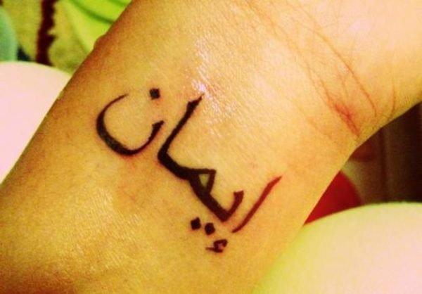 tatuajes-de-nombres-pequenos-idiomas
