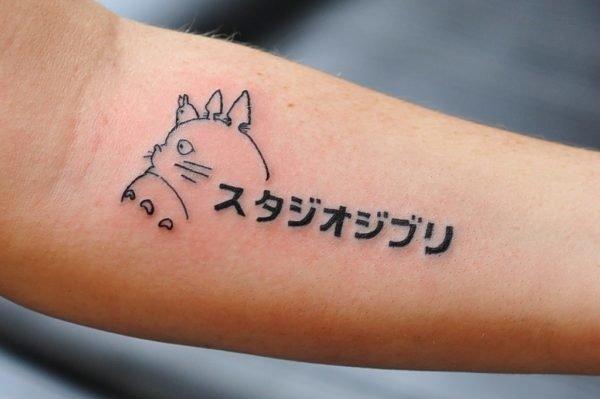 san-valentin-tatuajes-de-amor-nombres-en-japones