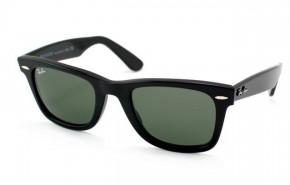 Las mejores gafas de sol en Mister Spex