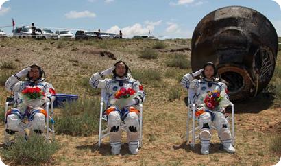 Shenzhou 9