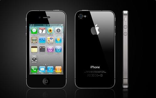 iphone-4-Celulares de moda 2012-