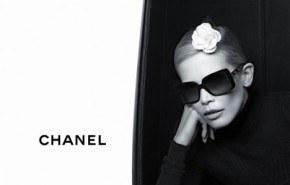Gafas Chanel 2011