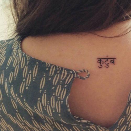 tatuajes-pequeños-letras-sanscrito