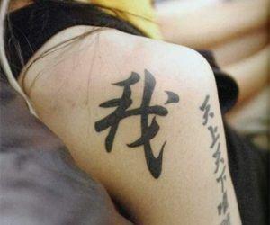 Tatuajes con letras chinas