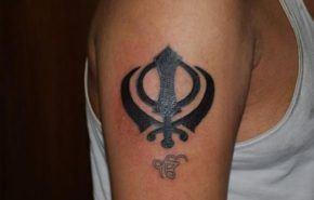 Tatuajes del símbolo Khanda