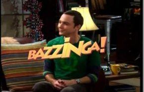 The Big Bang Theory: canción de la serie
