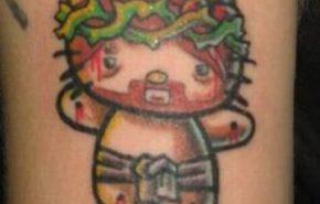 Tatuaje friki