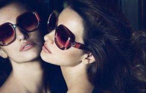 Las gafas de sol del verano 2013