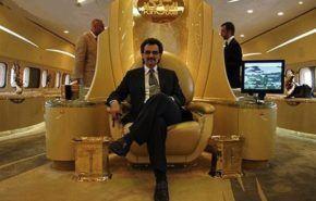 Los 7 productos de lujo más caros del mundo
