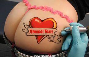Elección del Tatuaje