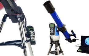 Telescopios computarizados