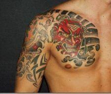 Tatuajes asiaticos