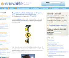 Migracion de servidores españoles y mejoras