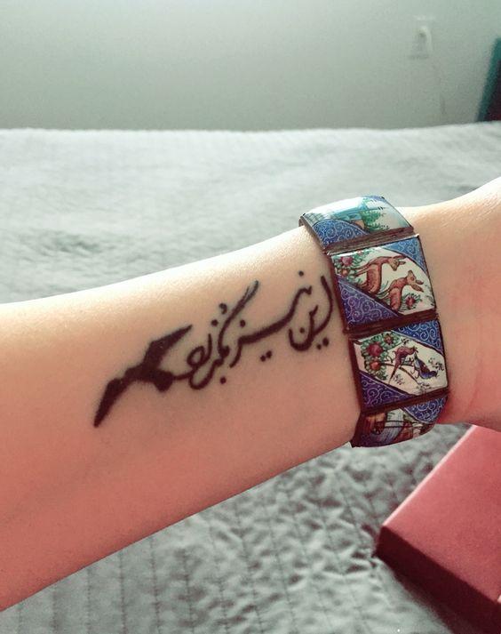 Tatuajes De Letras Arabes Y Su Significado Tendenzias Com