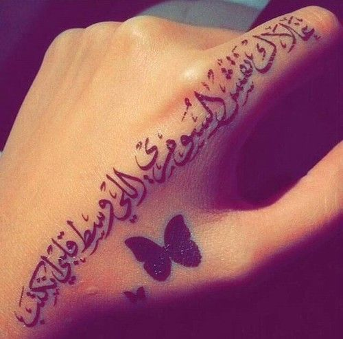 Tatuajes De Letras árabes Y Su Significado Tendenziascom