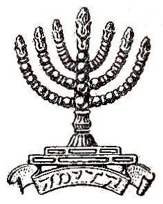 Tatuaje del Menorah o candelabro judío