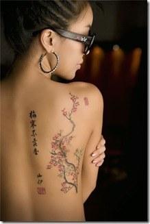 Fotos de tatuajes de nombres en chino Tendenziascom