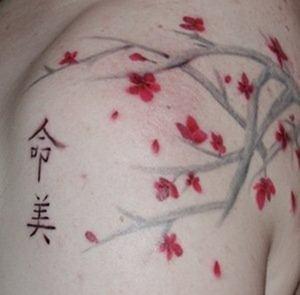 cherry_blossom_tattoo_by_phoenix_cry1
