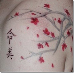 cherry_blossom_tattoo_by_phoenix_cry