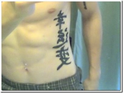 chinese-symbols-tattoos-designs-and-know-the-meaning