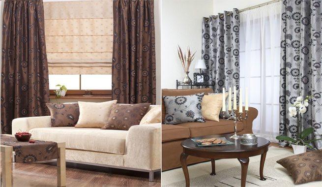 Cortinas para sala tendencias cortinas estampados agotados for Cortinas para salon 2015