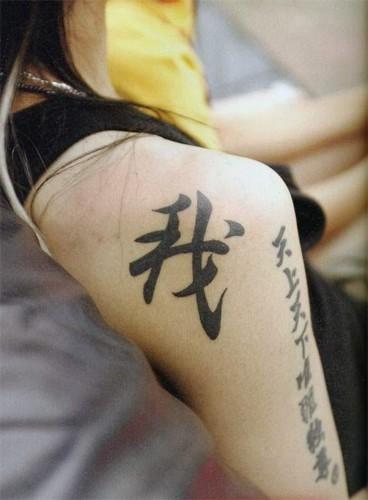 letras-chinas1