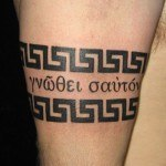 letras-griegas-para-tatuajes3
