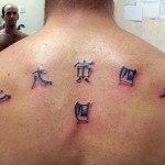 letras tatuajesf2