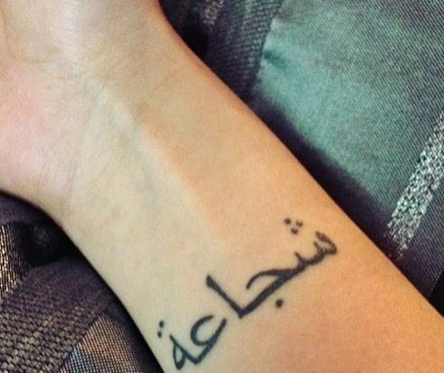 tattoo-letras-arabes