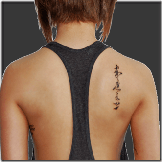 tattoo-writing-asian-symbols