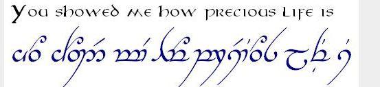 tatuaje de letras elficas