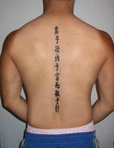 tatuajes-en-la-espalda-para-hombres-1