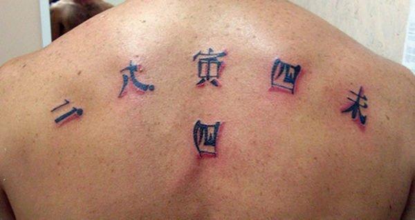 Más De 30 Fotos De Letras Chinas Y Significados Para Tatuajes Tendenzias Com